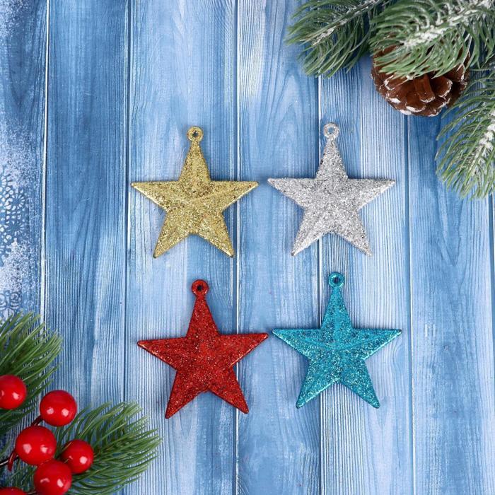 """Украшение новогоднее """"Звёзды"""" 5,5*5,5 см (набор 4 шт)"""