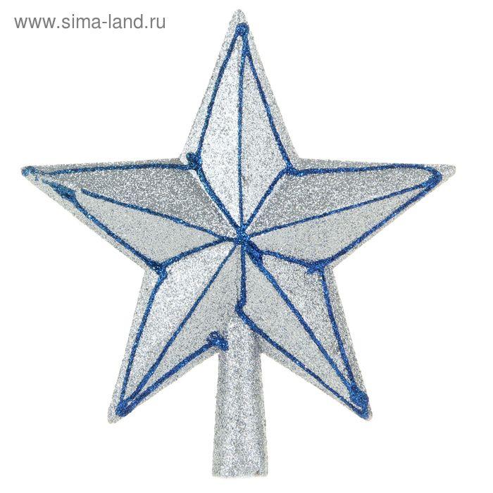 """Наконечник """"Звезда с синими полосами"""" 13,5*14,5 см"""