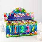 """Шоу-бокс со свечами для торта цифры """"Классика"""" 50 штук - фото 890433"""