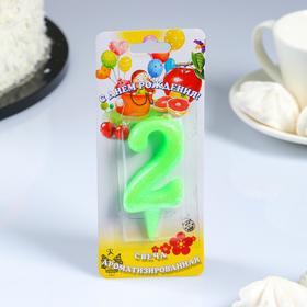 "Свеча для торта, ароматизированная  ""Мармеладки"", цифра ""2"""