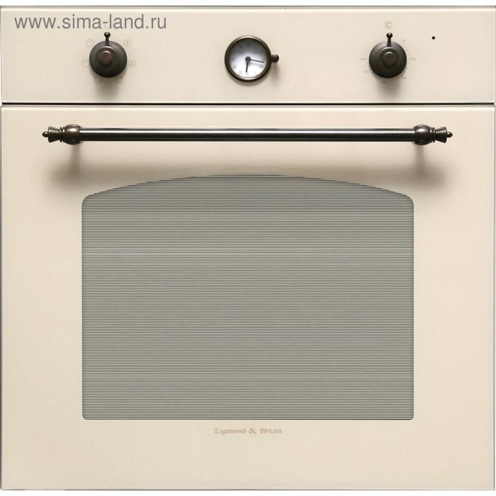 Духовой шкаф Zigmund & Shtain  EN 104.611 X