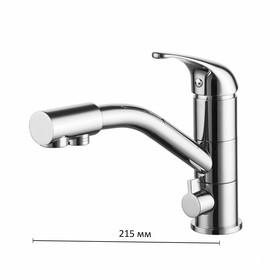 Смеситель для кухни  Milardo Davis, DAVSBF0M05, с каналом для фильтрованной воды