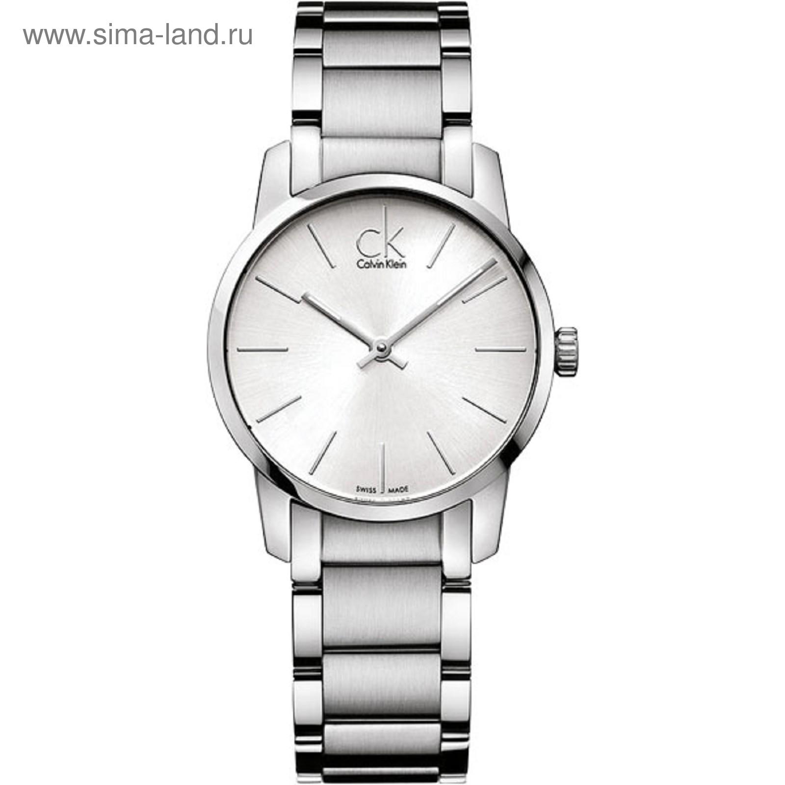 Часы наручные женские Calvin Klein K2G231.26 (1568490) - Купить по ... 9dd0297ee6b
