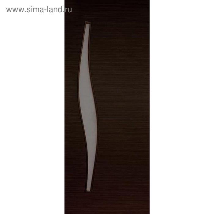 Дверное полотно остекленное Волна, Венге 2000х800