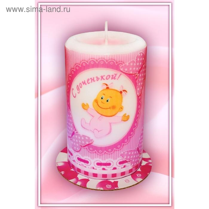 """Свеча """"С доченькой""""  арома ваниль"""