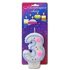 """Свеча для торта цифра """"Хамалеон"""" белая """"3"""", мигающая"""