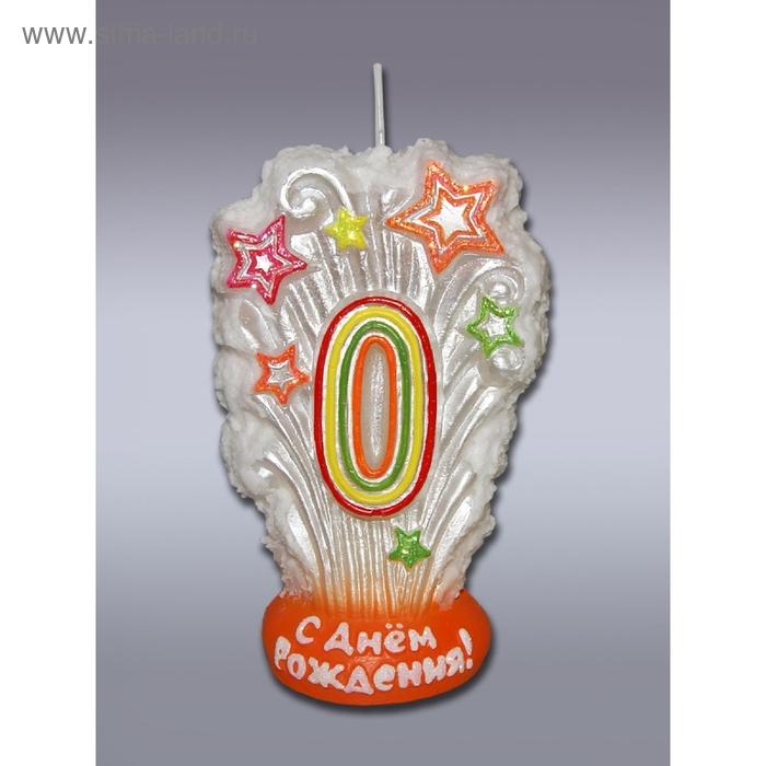 """Свеча для торта мигающая """"Салют"""", цифра """"0"""""""