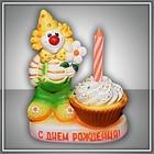 "Свеча в подсвечнике ""Клоун с пироженкой"""