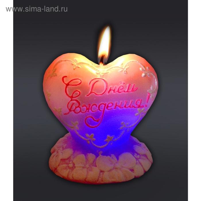 """Свеча мигающая """"Сердце: С днём рождения!"""""""