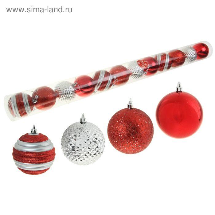 """Новогодние шары """"Лоск"""" (набор 12 шт.)"""