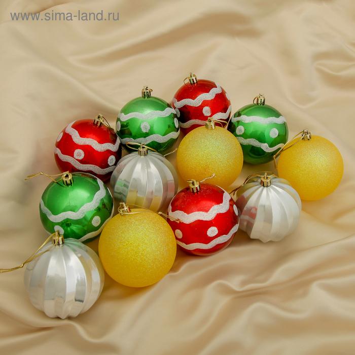 """Новогодние шары """"Волна"""" (набор 12 шт.)"""