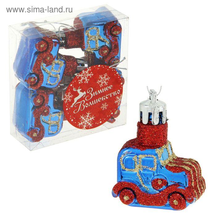 """Ёлочные игрушки """"Синие машинки"""" (набор 4 шт.)"""
