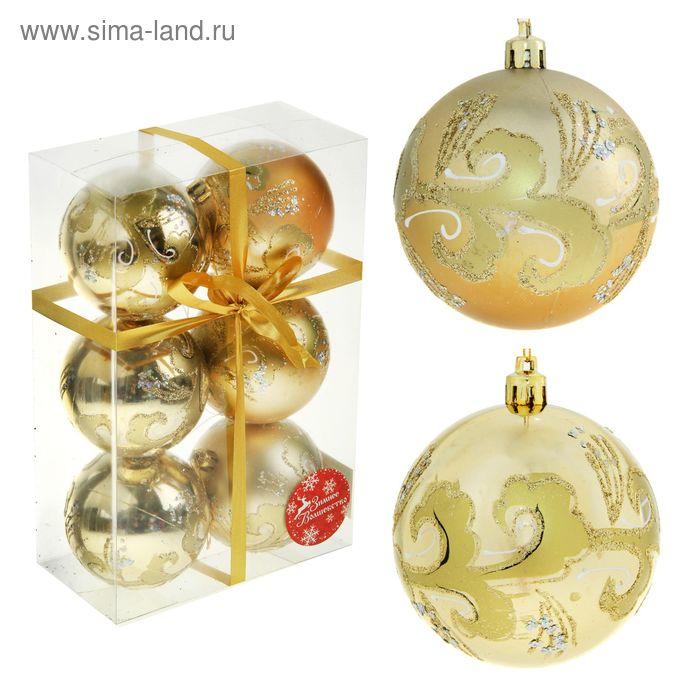 """Новогодние шары """"Огненный цветок"""" (набор 6 шт.)"""