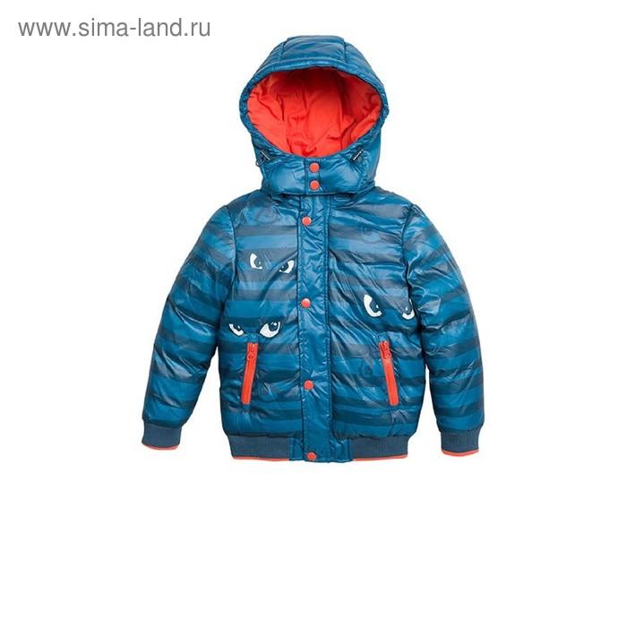 Куртка для мальчиков, 6 лет, цвет морская волна BZWL373