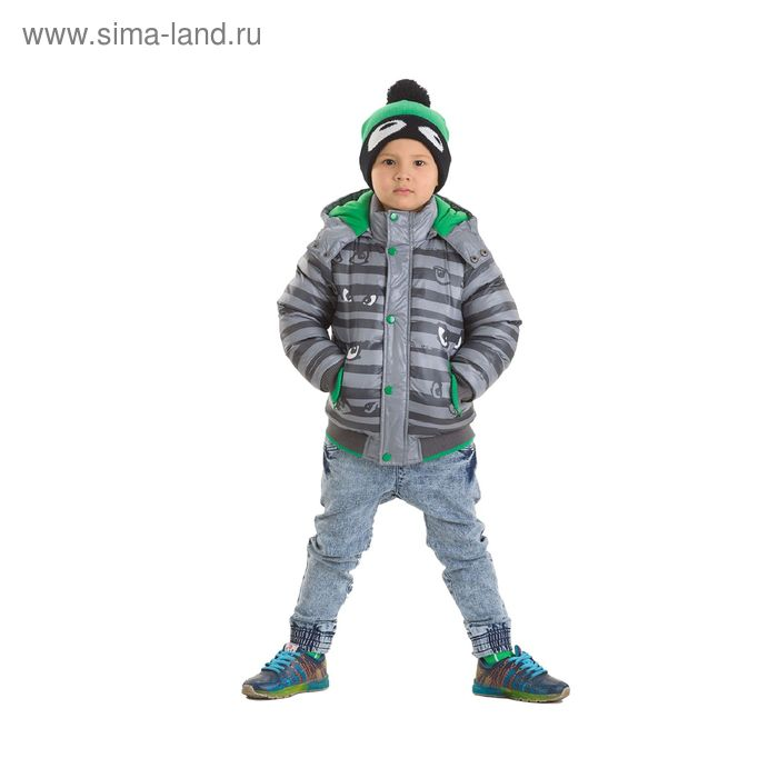 Куртка для мальчиков, 6 лет, цвет серый BZWL373