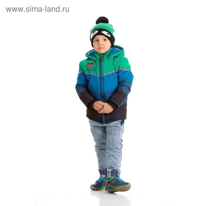 Куртка для мальчиков, 3 года, цвет зеленый BZWT373