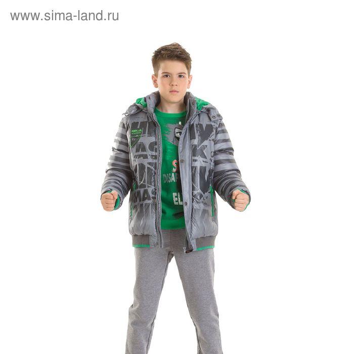 Куртка для мальчиков, 9 лет, цвет  серый BZWL473
