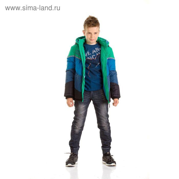 Куртка для мальчиков, 7 лет, цвет  зеленый BZWT473