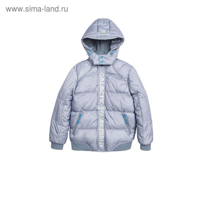 Куртка для мальчиков, 14 лет, цвет  серый BZWL575/1