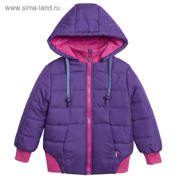 Куртка для девочек, 5 лет, цвет  лиловый  GZWL3002