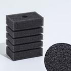 Губка прямоугольная для фильтра турбо №6, 10,4х8х5 см