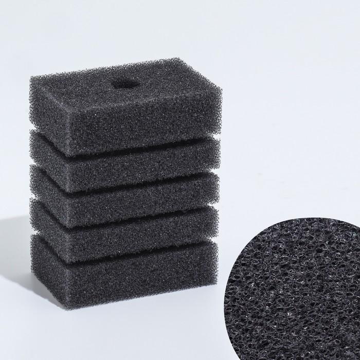 Губка прямоугольная для фильтра турбо №6, 10х8х5 см