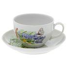 """Чашка чайная 210 мл с блюдцем """"Прованс"""""""