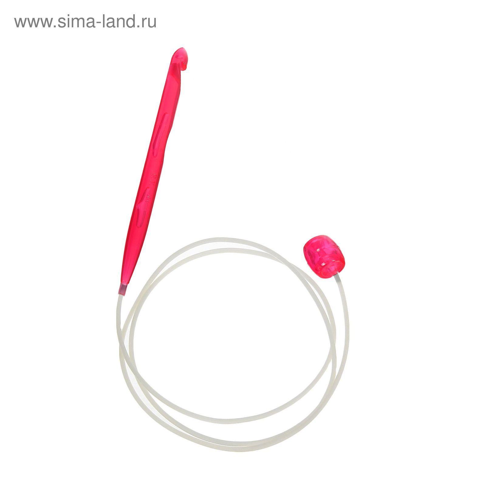 крючок для вязания тунисский пластиковый с силиконовой леской D