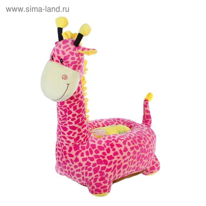"""Мягкая игрушка-кресло """"Жирафик"""", цвет розовый"""