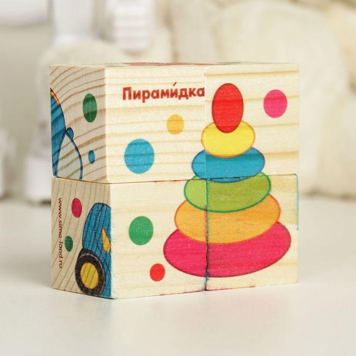 """Кубики деревянные """"Любимые игрушки"""", набор 4 шт."""