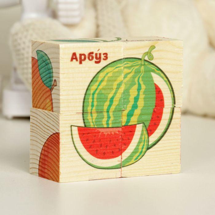 """Кубики деревянные """"Фрукты"""", набор 4 шт."""