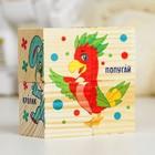 """Кубики деревянные """"Домашние животные"""", набор 4 шт."""