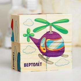 """Кубики деревянные """"Транспорт"""", набор 4 шт."""