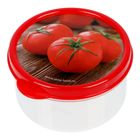 "The lunch box ""Tomatoes"", 150 ml"