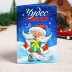 "Фреска-открытка ""Дед Мороз"""