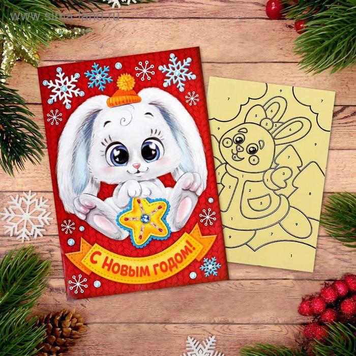 """Новогодняя фреска в открытке """"Зайка"""", набор: песок 9 цветов 2гр, стека"""