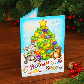 "Christmas mural on the card ""Tree"", set: sand 9 colors 2G, stack"