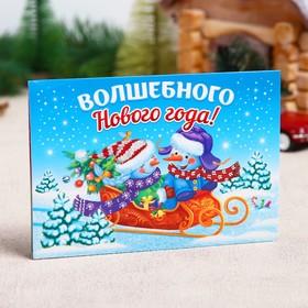 """Новогодняя фреска в открытке """"Снежинка"""" , набор: песок 9 цветов 2гр, стека"""