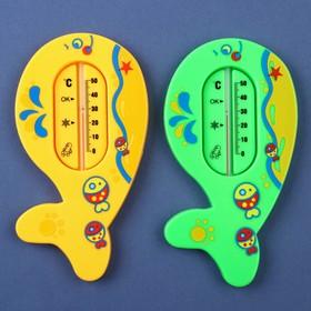 Термометр для ванны «Кит», цвета МИКС