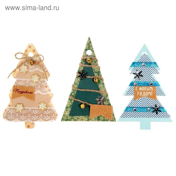 """Набор для декорирования шильдика """"Новогодние ёлочки"""" (3 шт),11,5 х 14 см"""