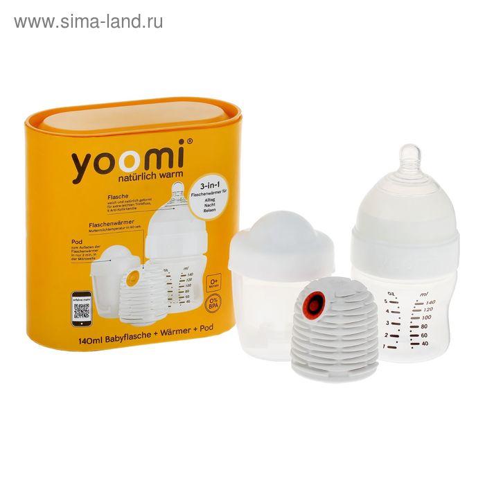 Самонагревающаяся бутылочка Yoomi, 140 мл