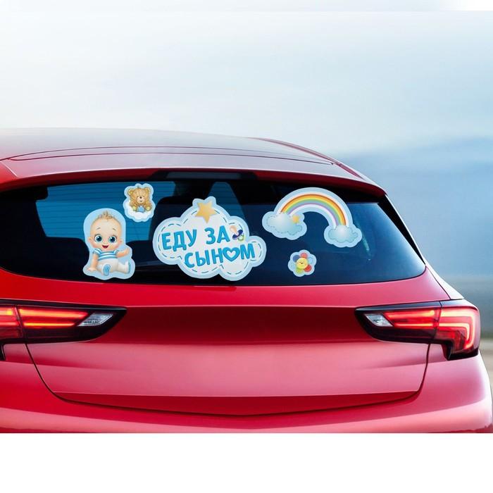 Наклейка на авто «Еду за сыном» - фото 7623633