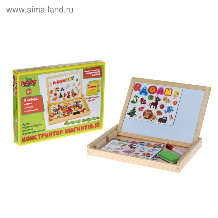 """Конструктор магнитный """"Весёлые буквы"""" в деревянной коробке + мел, маркер, губка"""