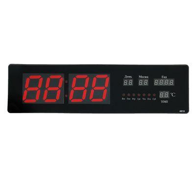 Часы настенные электронные с календарём, красные цифры, 48х5х13 см