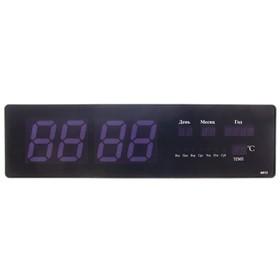 Часы настенные электронные календарём, синие цифры, 48х5х13 см