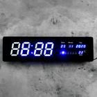 Часы настенные электронные календарём, синие цифры, 48х5х13 см - фото 1655469