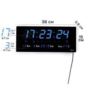 Часы настенные электронные с календарём и будильником, синие цифры 15х5х36 см