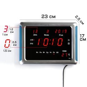 Часы настенные электронные с календарём и будильником, красные цифры 23х5х17 см микс