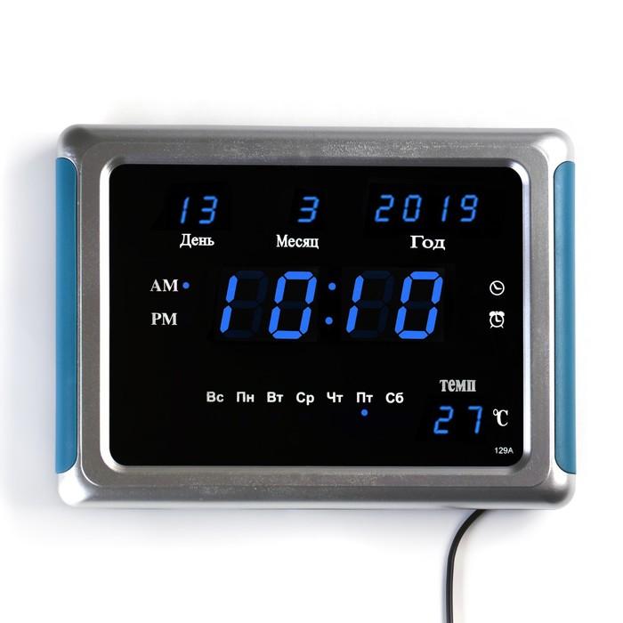 Часы настенные электронные: время, будильник, календарь, синие цифры, серый обод