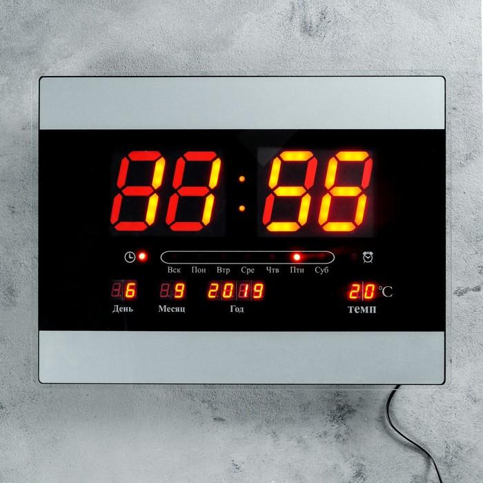 Часы настенные электронные с календарём и будильником, красные цифры, 40х30х5 см - фото 1655493